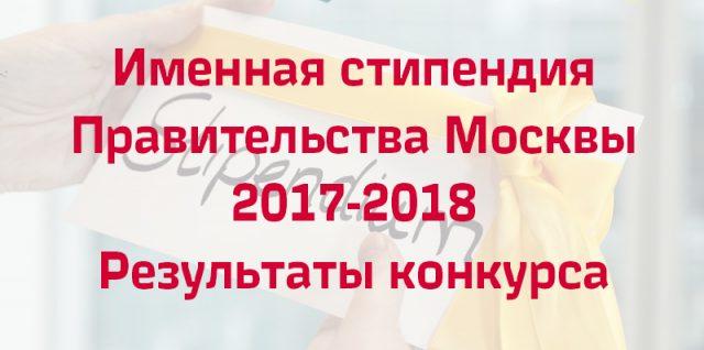 web_ispm_2017